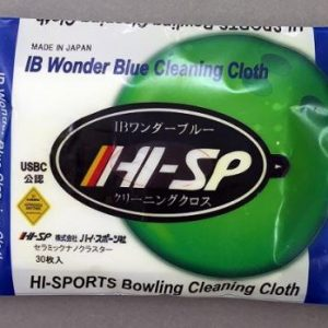 hs_cleaning_cloth