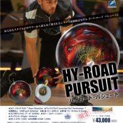hy-road_pursuit