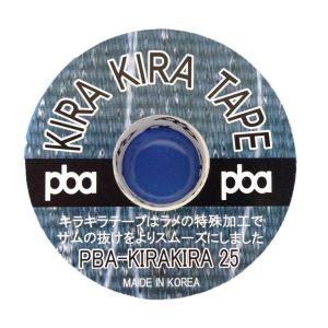 pba_kirakira25