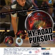 hy-road_pursuit