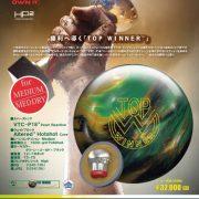 top_winner