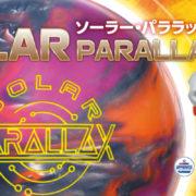 HPスライダー_solar_parallax