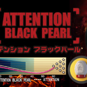 bo322-attention_blackpeal-sld