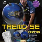 bo323-ctlg-trend_se-1