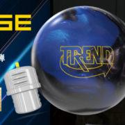 bo323-trend_se-sld