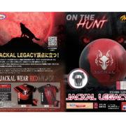 jackal_legacy (1)-1