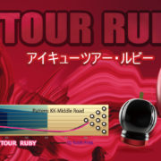 HPスライダーiq_tour_ruby