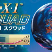 HPスライダーrstx1_squad