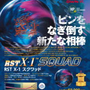RST_X1_squad-ad-1
