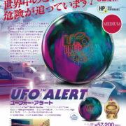 ufo_alert-ctlg-1