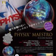 Physix_maestro-ad-1
