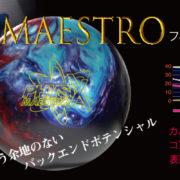 physix_maestro-sld