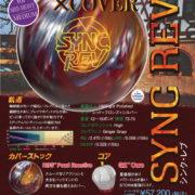 bo347-sync_rev-ctlg-1