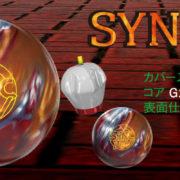 sync_rev-sld