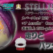 bo353-stellar_parallax-sld