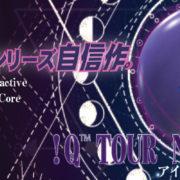 bo354-iq_tour_nano_purple-sld