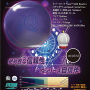 bo354-iq_tour_purple-ctlg-1