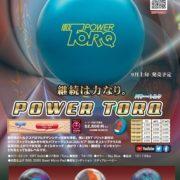 power_torq (1)-1